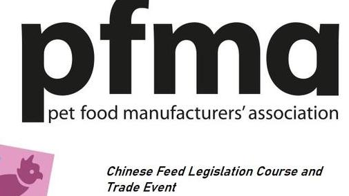 PFMA launches the year with two new trade events open to member and non-member companies